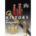 История на България - от древността до наши дни