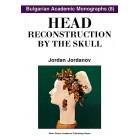 Въстановяване на главата по черепа /Head reconstruction by the skull
