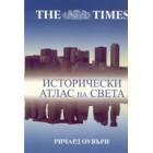 The Times: Исторически атлас на света