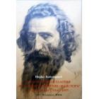 Художествена галерия Владимир Димитров - Майстора Кюстендил. 1960 - 1993