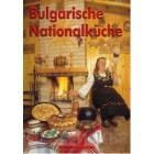 Българска национална кухня (на немски език)