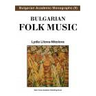 Българска народна музика / BULGARIAN FOLK MUSIC